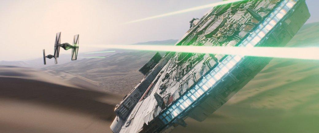 Star Wars Poster -Millenium Falcon