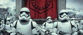 Star Wars Poster - Stormtroopers.jpg